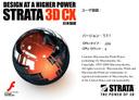 Strata_cx_55